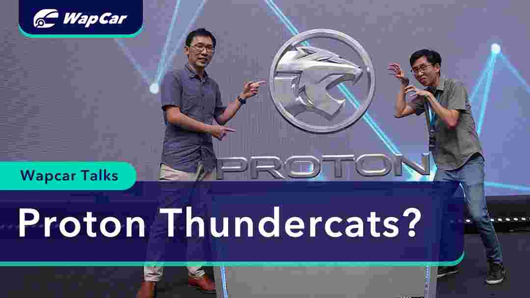 Video: What does Proton's new logo mean?