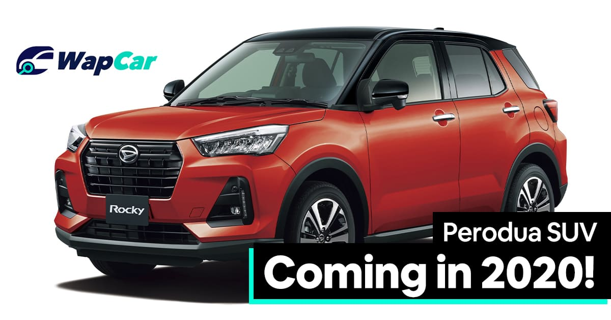 Perodua D55L SUV confirmed for 2020 launch, not a Proton