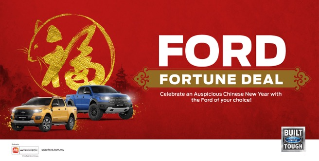 Ford Malaysia 2020 Chinese New Year Promo