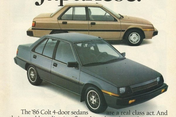 That one time when the Proton Saga was sold in the US, sort of