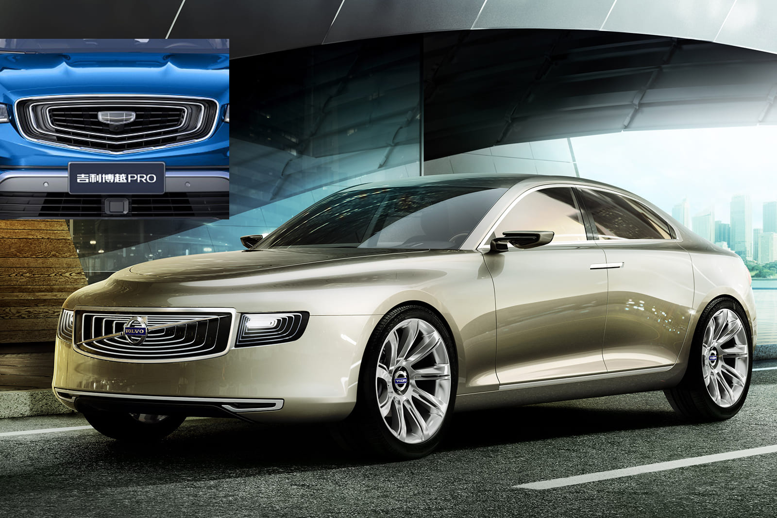 Geely's Expanding Cosmos grille first appeared on the Volvo Concept Universe in 2011