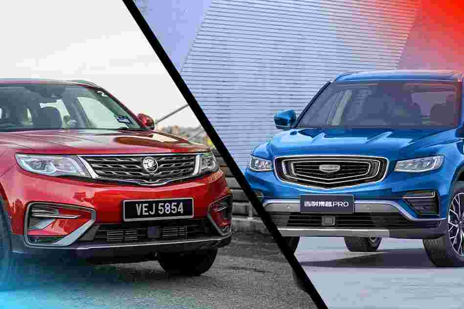 2020 Proton X70 CKD, here's why the Geely Boyue Pro is not for Malaysia