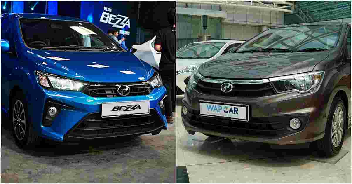 New 2020 Perodua Bezza vs 2017 Bezza - What's new?