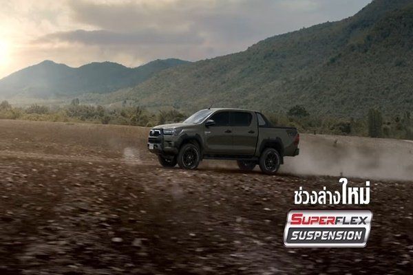 Watch the new 2020 Toyota Hilux in action